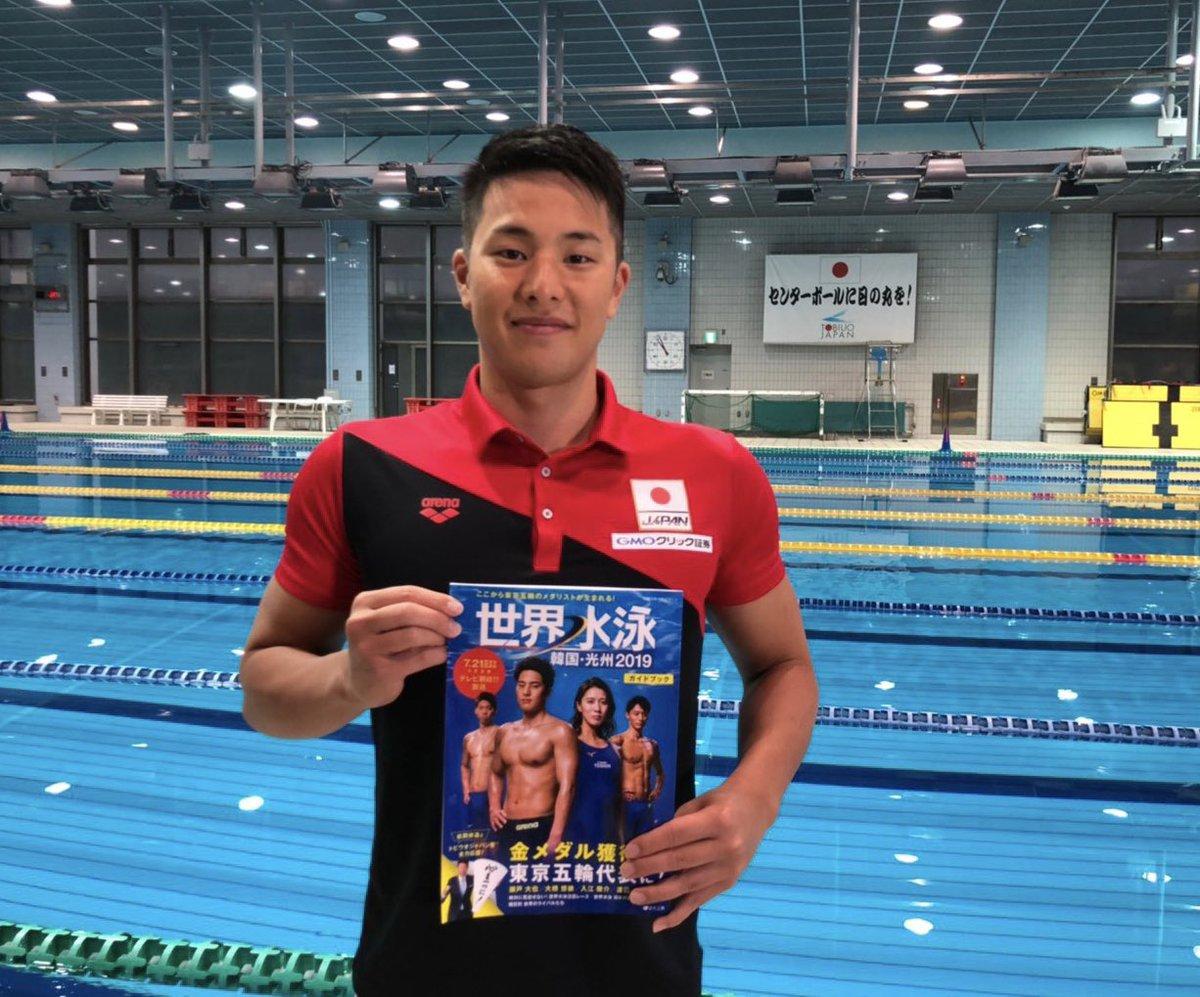光州 選手権 水泳 年 世界 2019 韓国・光州「2019世界水泳選手権大会」開催が不透明に?(1)