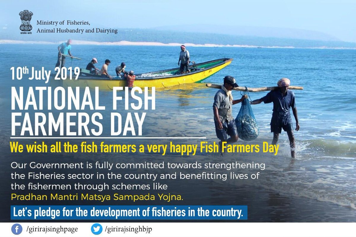 Department of Fisheries, Min of FAH&D (@FisheriesGoI) | Twitter