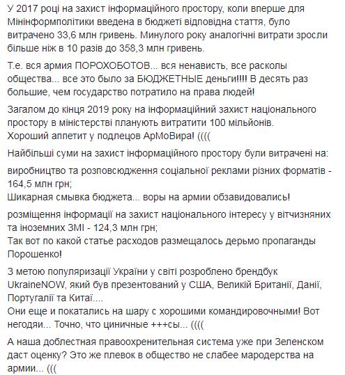 Зеленський і Путін вперше поговорили, - Пєсков - Цензор.НЕТ 5388