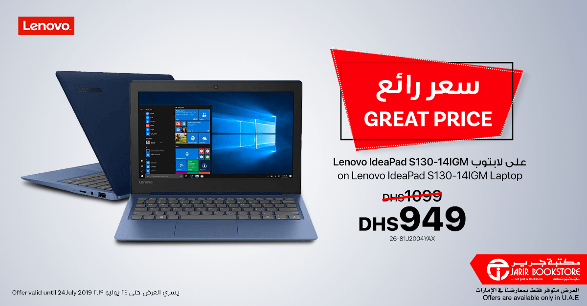 Amazing price on Lenovo IdeaPad S130-14IGM Laptop  Offer