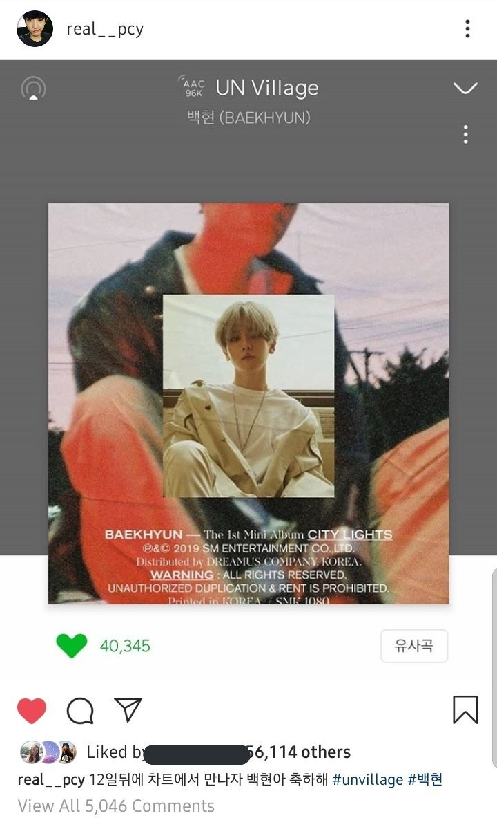 "BAEKHYUN COMMENTED ON CHANYEOL'S POST!!!!!!  ""I'LL MEET YOU IN A MINUTE!!!! ㅋㅋㅋ LET'S GO!!! ^^""   LOOK AT CHANBAEK FLIRTING!!! AAAAHHHH   #BAEKHYUN_UNVillage <br>http://pic.twitter.com/lvYKVaQi0Q"