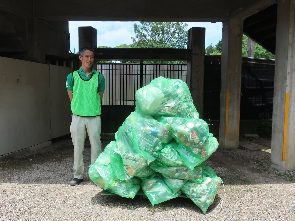 Tumpukan sampah plastik
