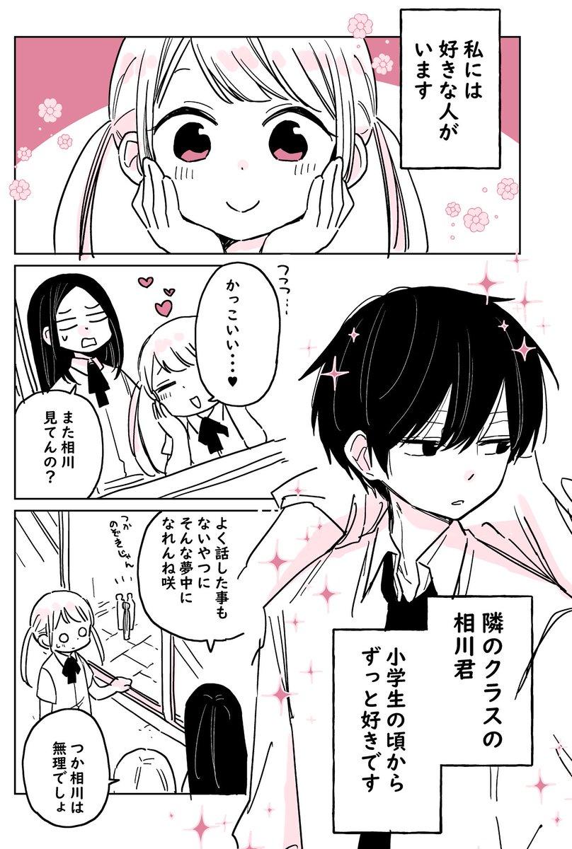 小林 キナ/W単行本7/12発売さんの投稿画像