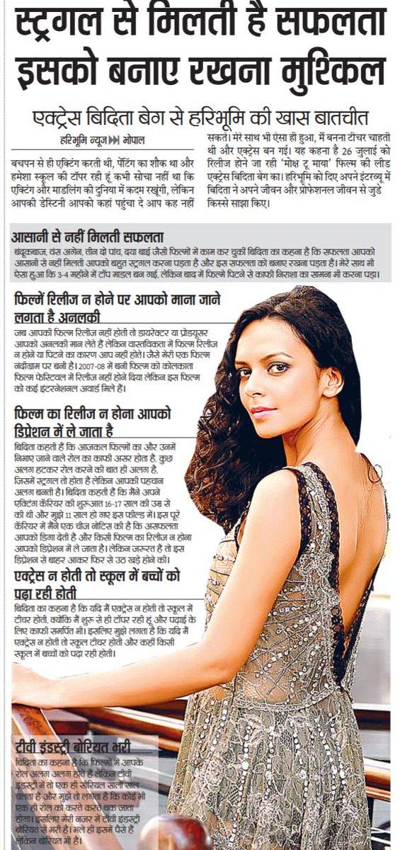 @biditabag  gets exclusive with Jaspreet Singh in today's @haribhoomicom  #mokshtomaya #biditabag #hindinews #bollywoodnews #latestnews #Latestbollywoodnews #Latestmovie #haribhoomi