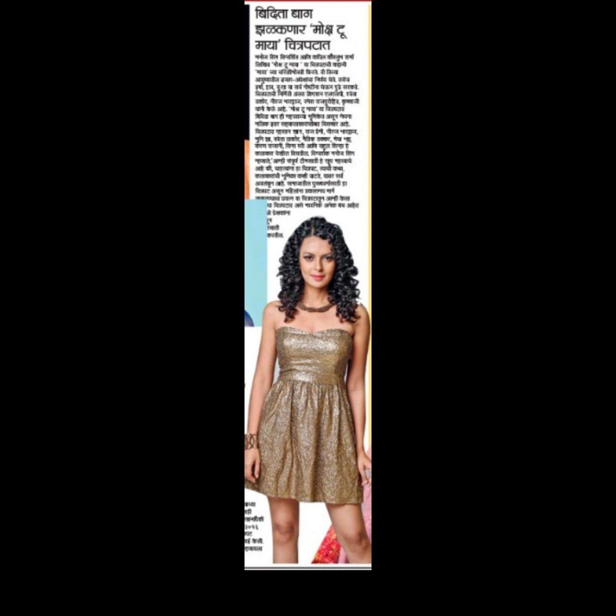 "@biditabag talks about her new  upcoming film ""Moksh To Maya"" @LokmatNewsHindi  #mokshtomaya #biditabag #bollywoodnews #latestbollywoodnews #newbollywoodfilm #latestmovie"