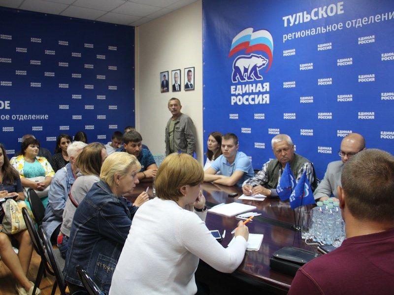 Единой россии список фото тула