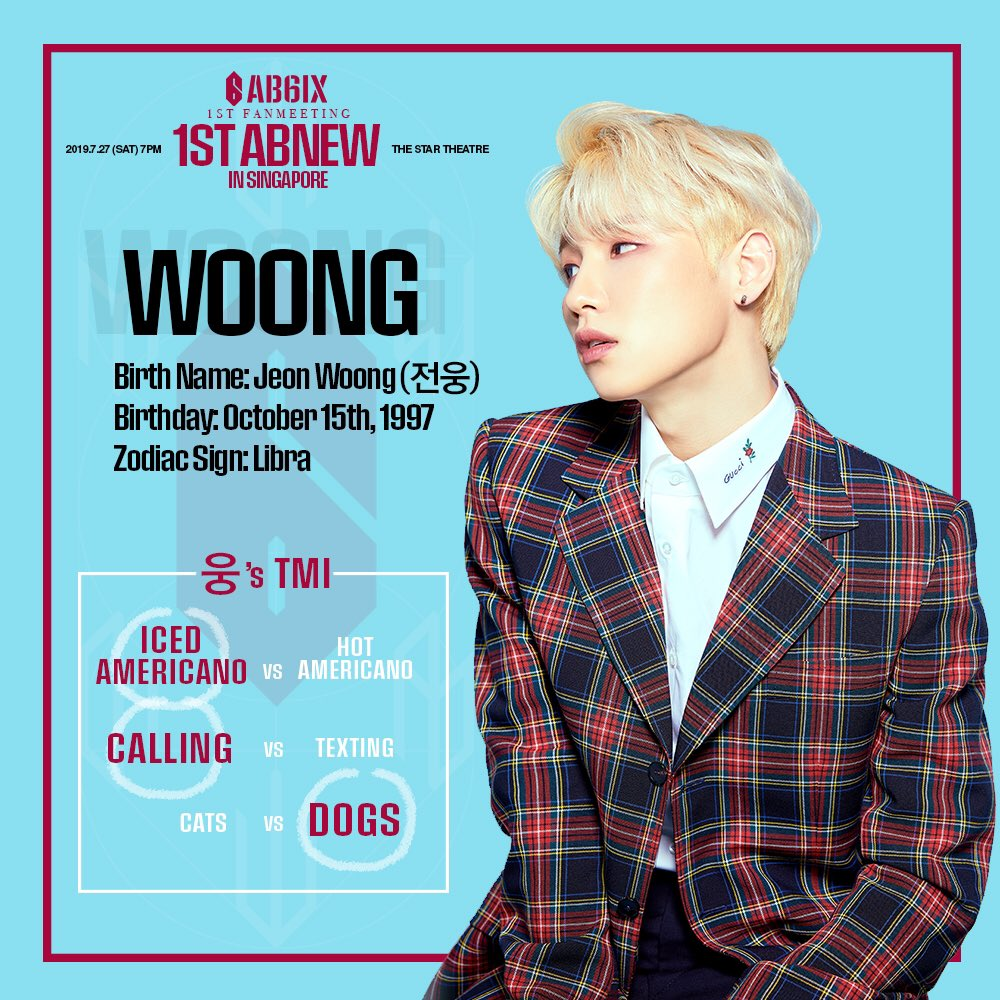 ‼️[#AB6IX TRIVIA] DID YOU KNOW: Here are some of Woong's preferences! 🥤ICED AMERICANO than Hot Americano 📞CALLING than texting 🐶DOGS than cats Do you share the same preferences as AB6IX's Woong? 😍 D-17 to #AB6IXinSG 🎫 : apactix.com/events/detail/… 🚨 : bit.ly/AB6IXlightstick