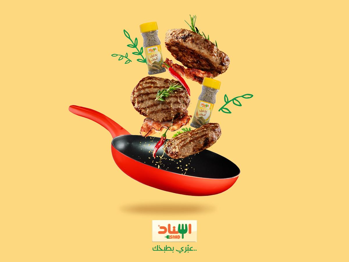 Esnad Foods/ إسناد - @esnadfoods Twitter Profile and Downloader | Twipu