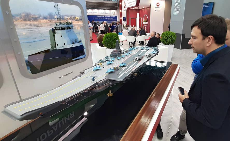الكشف عن تصميم حاملة الطائرات النوويه الروسيه  Project 11430E 'Lamantin' D_H_ElMXUAAARuF