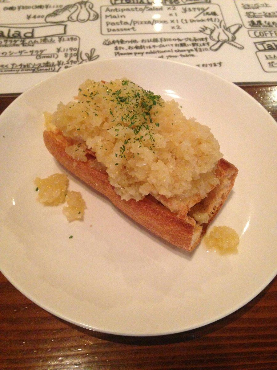 test ツイッターメディア - garlic×garlic ガーリック×ガーリックトースト[16'3.12]   #tokyo #東京都 #渋谷 #渋谷区 #ガーリックガーリック https://t.co/qIccWm5sZM