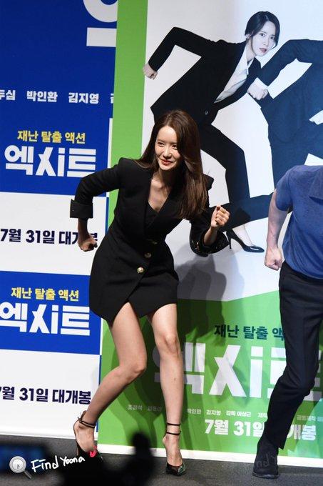 "[PHOTO] 190627 Yoona - ""EXIT"" Movie Press Conference D_Hx44kVAAEYtWw?format=jpg&name=small"