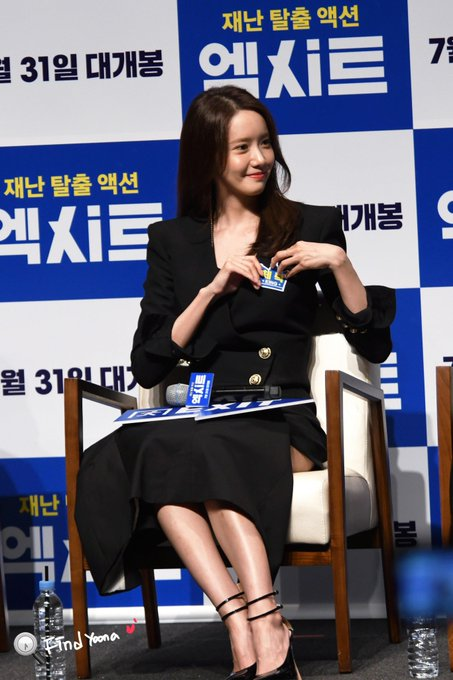 """[PHOTO] 190627 Yoona - """"EXIT"""" Movie Press Conference D_Hx45-UYAA8fnj?format=jpg&name=small"""