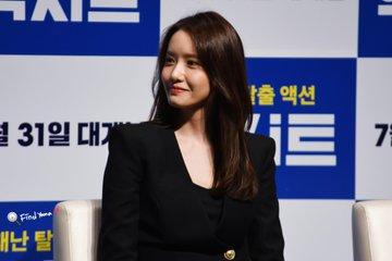 "[PHOTO] 190627 Yoona - ""EXIT"" Movie Press Conference D_Hxo11VAAEnJbh?format=jpg&name=360x360"