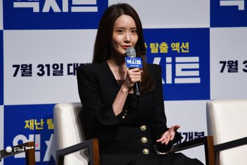 """[PHOTO] 190627 Yoona - """"EXIT"""" Movie Press Conference D_Hxo11VUAAQqds?format=jpg&name=360x360"""