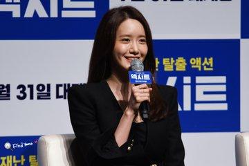 "[PHOTO] 190627 Yoona - ""EXIT"" Movie Press Conference D_Hxo14UYAEMItB?format=jpg&name=360x360"