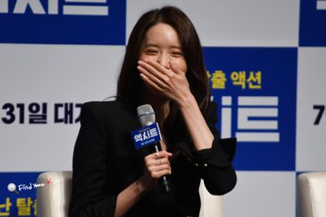 """[PHOTO] 190627 Yoona - """"EXIT"""" Movie Press Conference D_Hxw4WU0AYI5BA?format=jpg&name=360x360"""