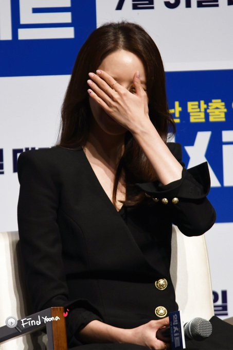 """[PHOTO] 190627 Yoona - """"EXIT"""" Movie Press Conference D_Hxw5LUwAUB68Z?format=jpg&name=small"""