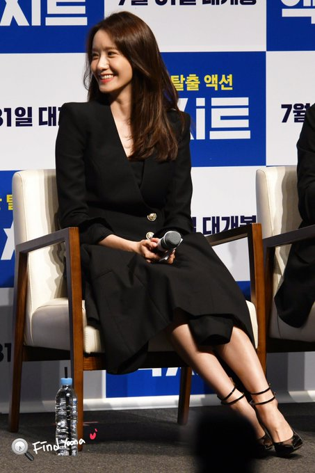 """[PHOTO] 190627 Yoona - """"EXIT"""" Movie Press Conference D_Hxw66U0AAVHLo?format=jpg&name=small"""