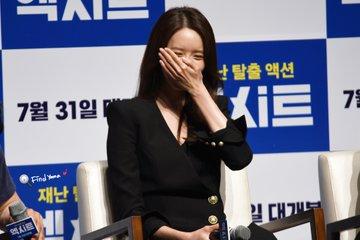 "[PHOTO] 190627 Yoona - ""EXIT"" Movie Press Conference D_Hxw6vUYAIuQ92?format=jpg&name=360x360"