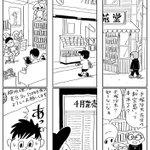 年号が変わっても変わらないものとは?好きな漫画の新刊を発売日に購入して読むこと!