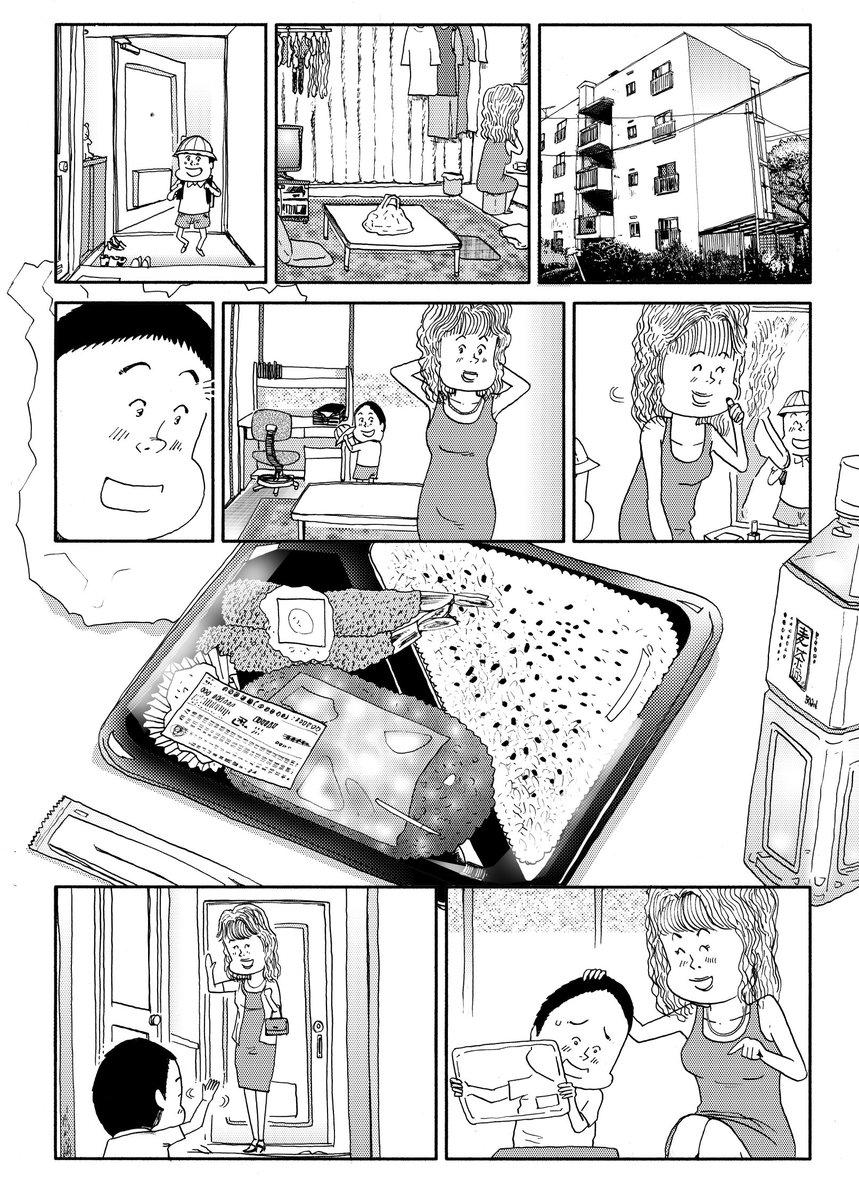 魚乃目 三太さんの投稿画像