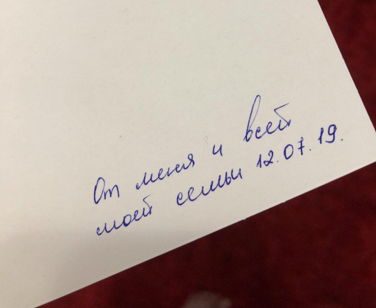 Как подписать открытку на компьютере, февраля