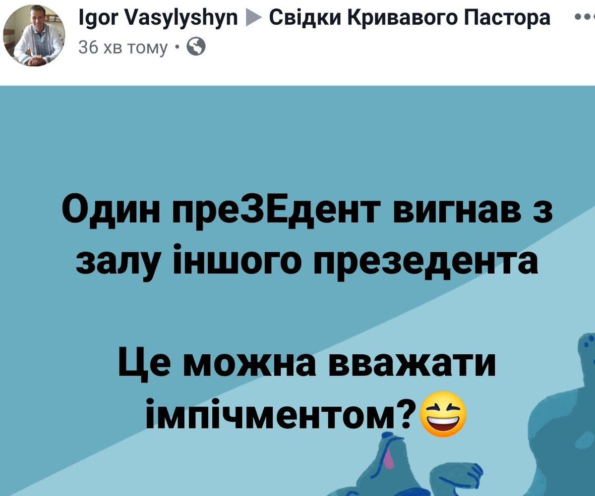 """""""Вийди отсюда, розбійнику! Плохо чуєш? Іді гуляй"""", - Зеленський вигнав з наради в Борисполі секретаря міськради Годунка - Цензор.НЕТ 7381"""