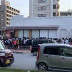 沖縄初のセブンイレブン・出店で長蛇の列ができた!!!!!