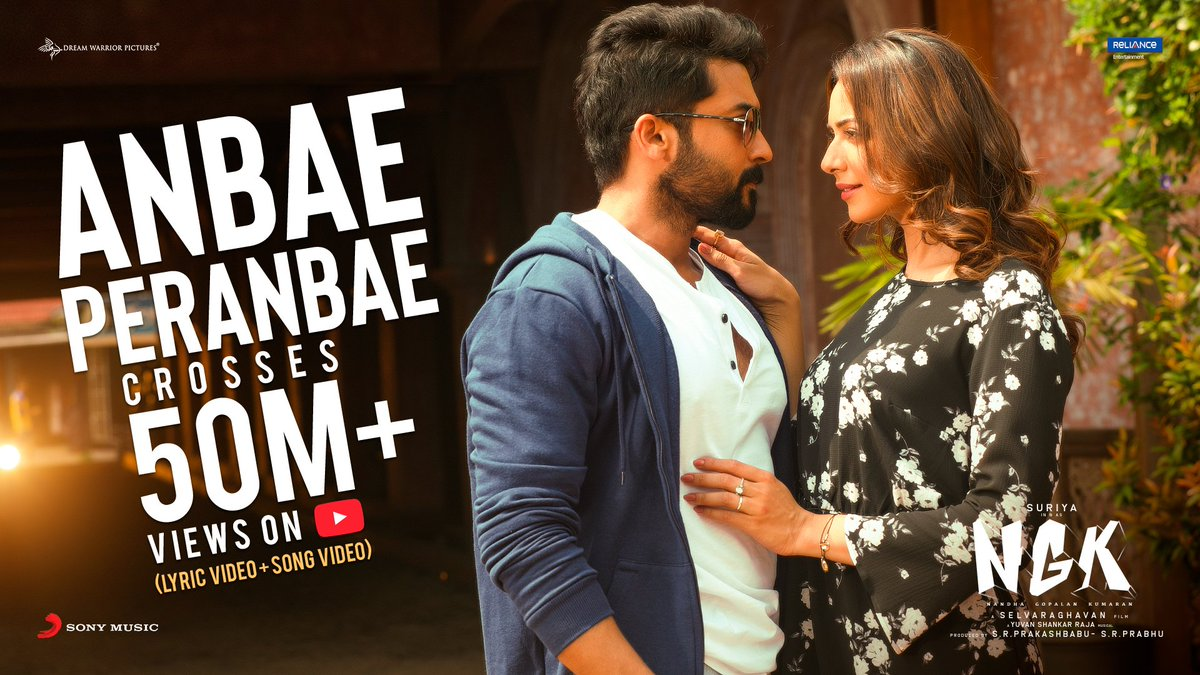 50 MILLION hearts swooning in love with #AnbaePeranbae ! We just cant seem to get enough of this remarkable melody from #NGK ❤️🎼  #50MForAnbaePeranbae  @Suriya_offl @Rakulpreet @thisisysr @selvaraghavan @DreamWarriorpic @sidsriram @shreyaghoshal @Poet_Umadevi_3