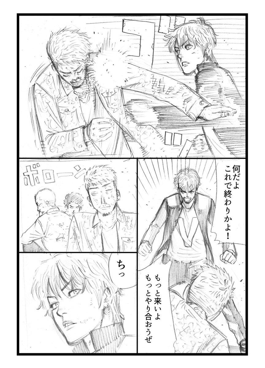 RT @HiromasaOkujima: 「ヤンキーがBLと出会う話」 https://t.co/BKAYsPh5fH