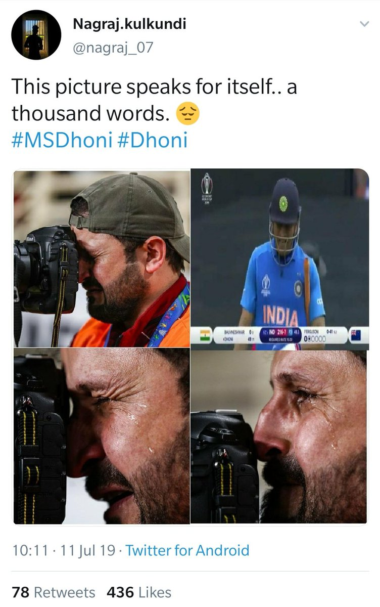 Picture of an Iraqi photographer crying during a football match being circulated as an Indian photographer crying for Dhoni during #NZvIND #CWC19 match<br>http://pic.twitter.com/QyoVIJ899p
