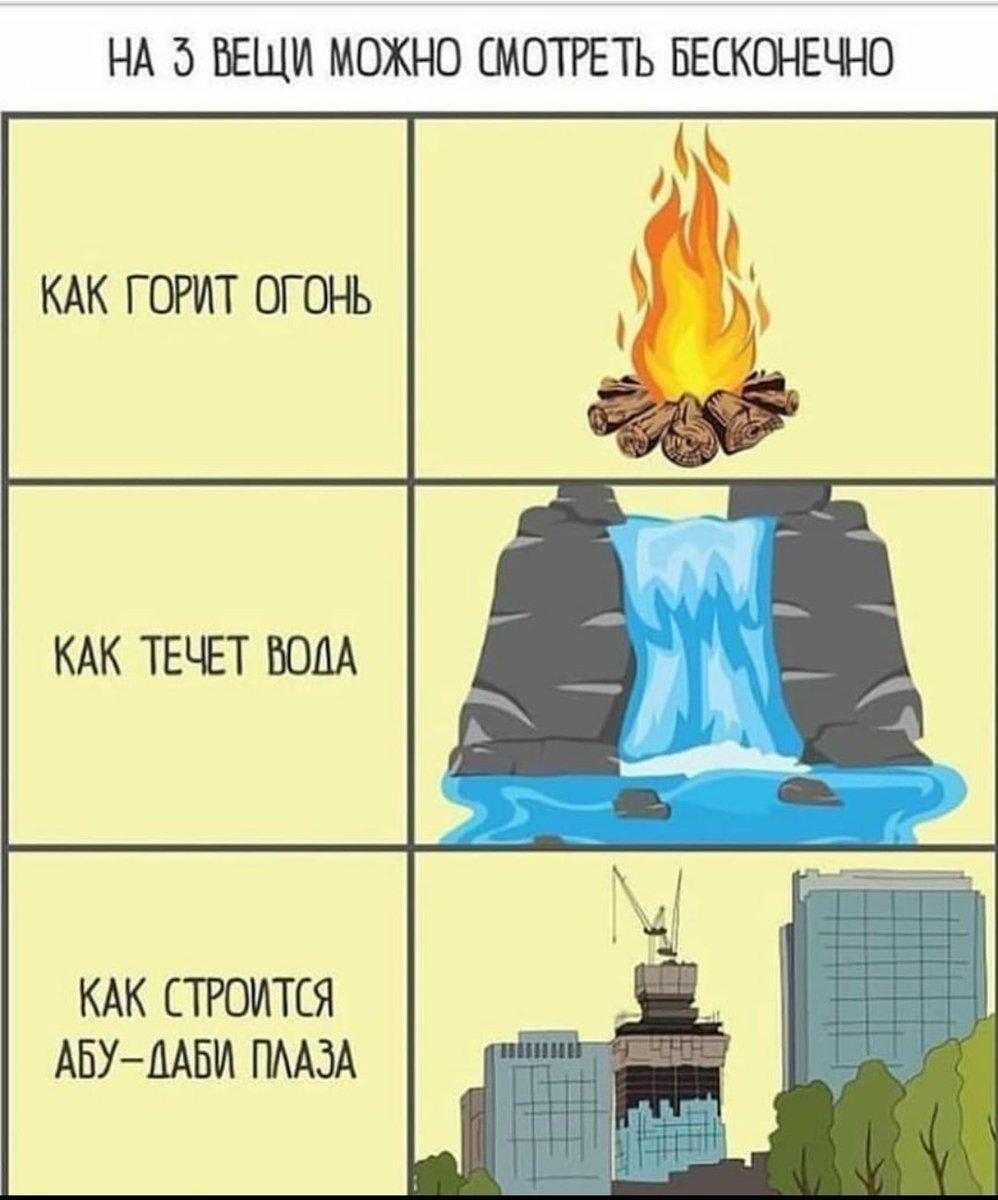 картинки как горит огонь как течет вода