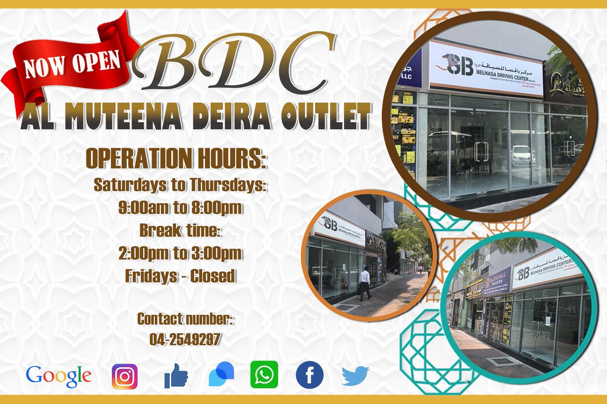 Belhasadrivingcenter On Twitter We Bring Belhasa Driving