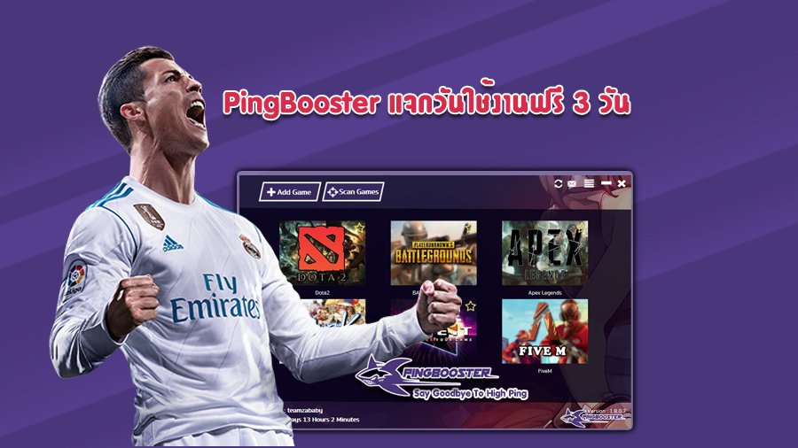 Pingbooster (@pingbooster) | Twitter
