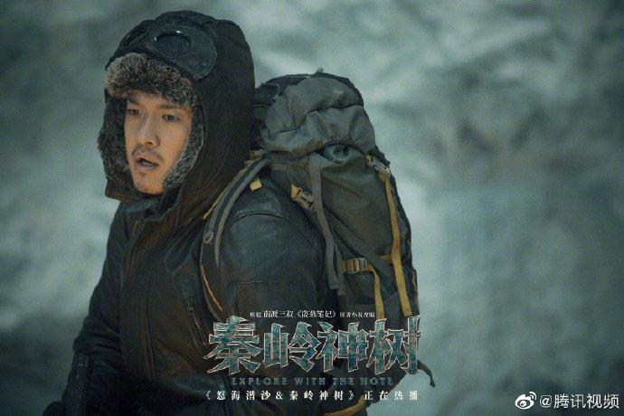 hezhonghua hashtag on Twitter