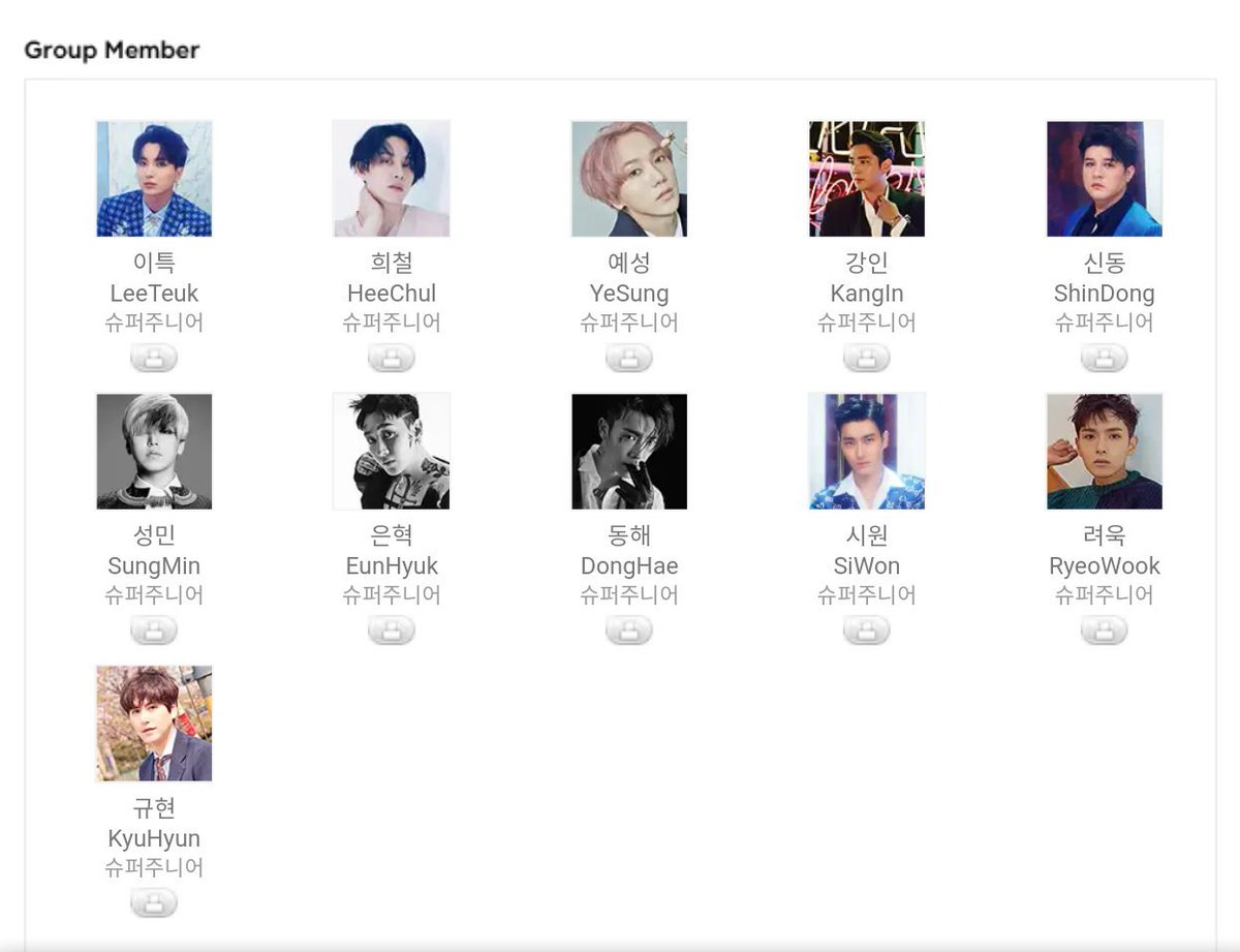I just want to post this before the SJ Label admin updates on the super junior website...  #kangin  #SUPERJUNIOR <br>http://pic.twitter.com/xuSIpxOp4S