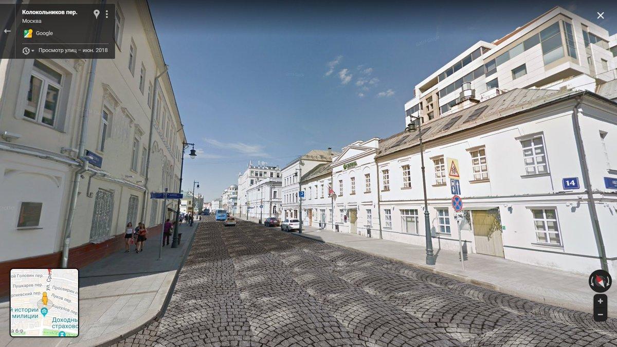 гугл просмотр улиц москвы как добиться рефинансирования кредита