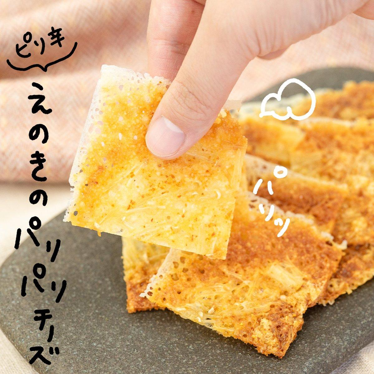 えのき チーズ