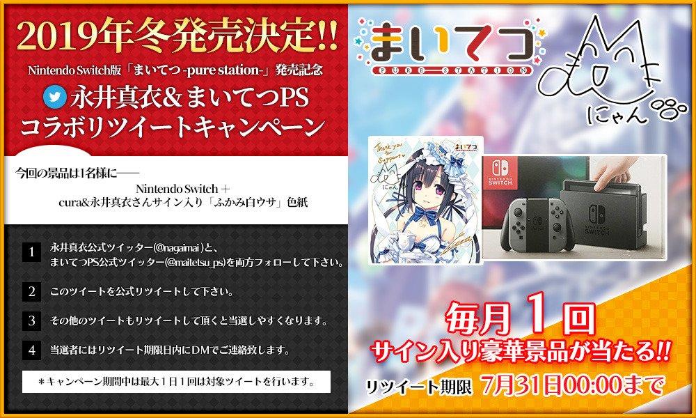 @maitetsu_ps's photo on Nintendo