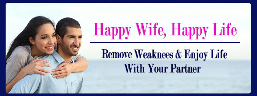 Remove men's weakness on bed & enjoy life with your partner. For more details contact us - 073031 95771