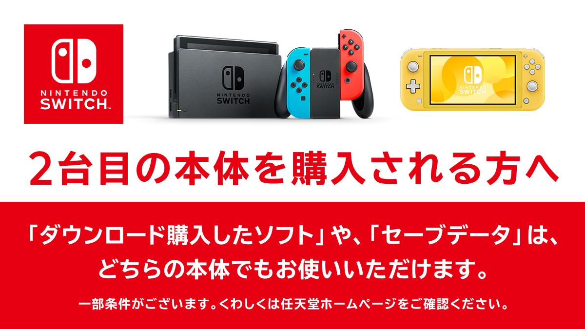 @Nintendo's photo on Nintendo