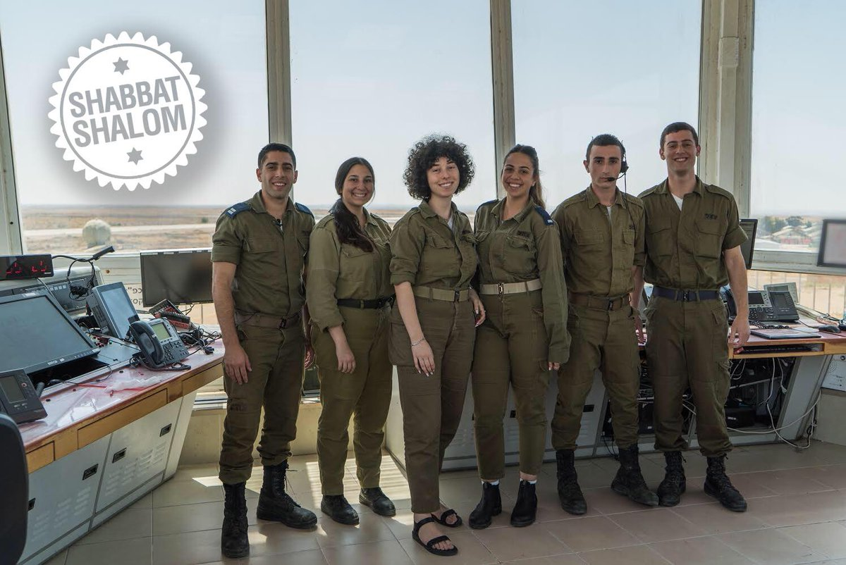 Hatzerim AFB's Control Tower would like to wish you a Shabbat Shalom!