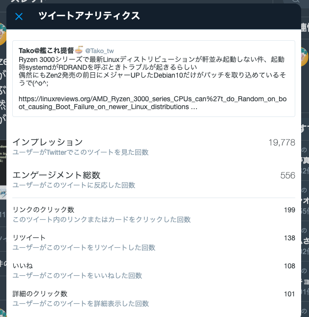 Tako@艦これ提督🍜 on Twitter: