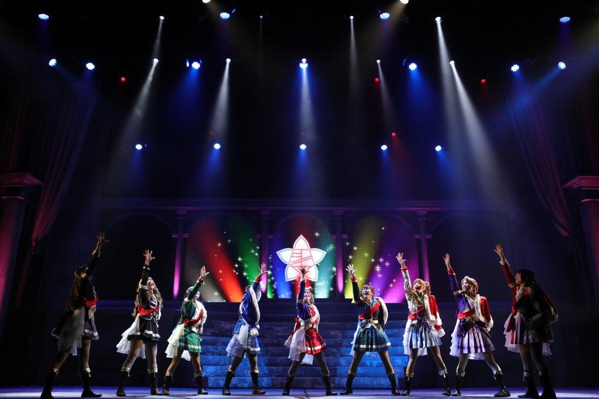 『少女☆歌劇 レヴュースタァライト -The LIVE-#2 revival』ついに明日初日の幕が開きます!再演とはいえ、新鮮な気持ちで取り組み、最後まで怪我なくみなさんにキラめきを届けたいと思います☺️そして明日はさらに…🍌💗みんな!舞浜アンフィシアターで、待ってる!#スタァライト