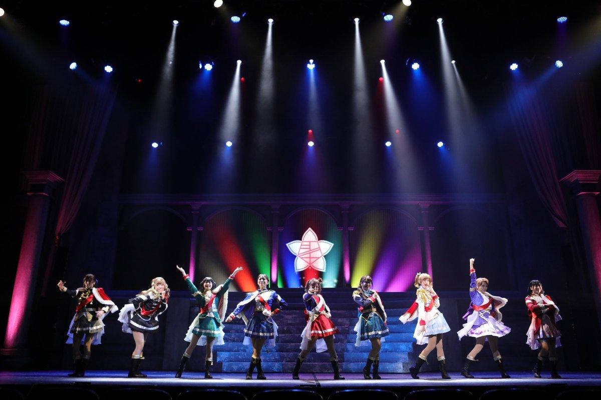 『少女☆歌劇 レヴュースタァライト -The LIVE-#2 revival』ついに!明日初日を迎えます!♯2再演。皆さんの想像を超えたキラめきをお届けできますように…🤙🏻✨華恋と、みんなと、舞浜アンフィシアターの「舞台で 待ってる」🦒#スタァライト