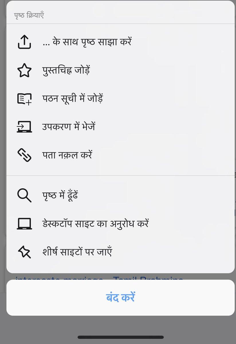 നേഹാ ശ്രീവാസ്തവ (Nehā S) on Twitter: