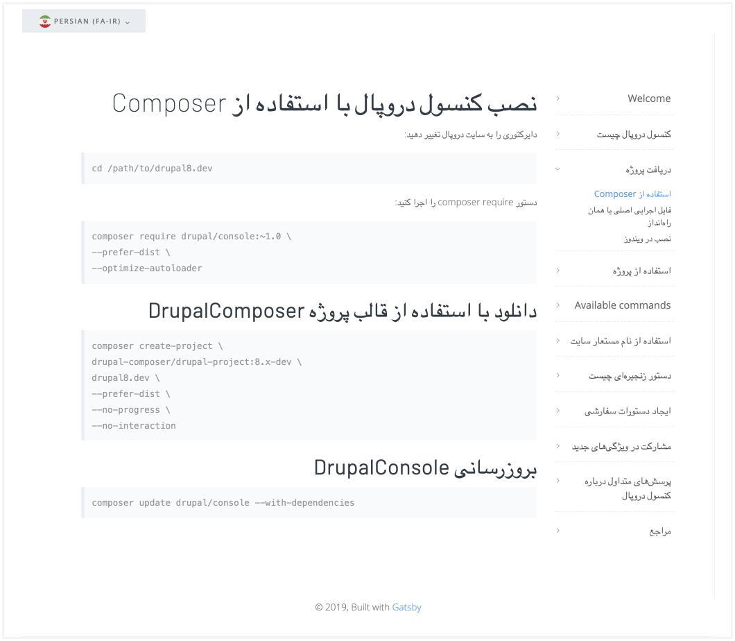 Drupal Console (@drupalconsole)   Twitter