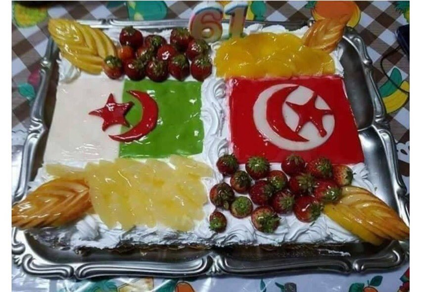 my mood rn #الجزائر #تونس
