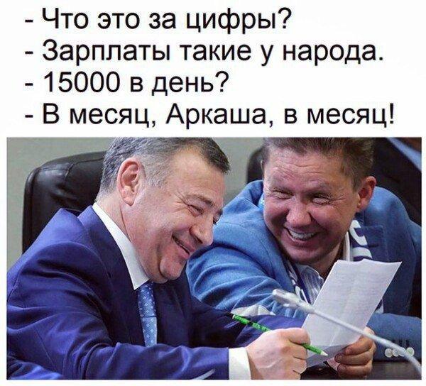 прожиточный минимум на ребенка в ростовской области