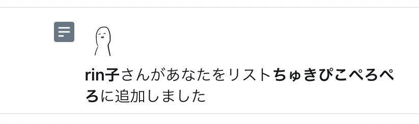 ありゃ愛してるヴ┌(┌^o^)┐❤︎  @l995l23O____